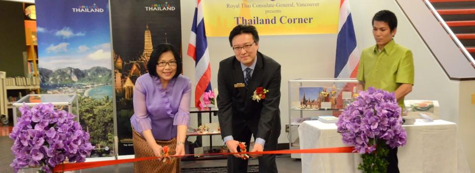 สถานกงสุลใหญ่ ณ นครแวนคูเวอร์จัดงาน Thailand Week ที่ห้องสมุดสาธารณะเมืองริชมอนด์ รัฐบริติชโคลัมเบีย