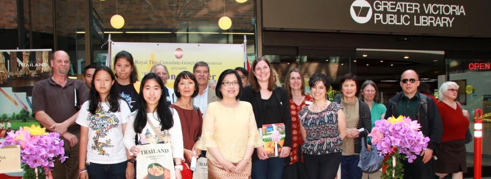 สถานกงสุลใหญ่ ณ นครแวนคูเวอร์จัดงาน Thailand Week ที่ห้องสมุดสาธารณะเมืองวิคตอเรีย