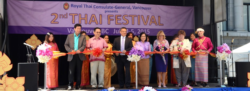 The 2nd Thai Festival in Vancouver