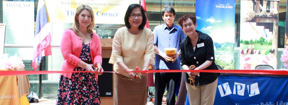 Royal Thai Consulate-General in Vancouver Organized Thailand Corner at Vancouver Public Library