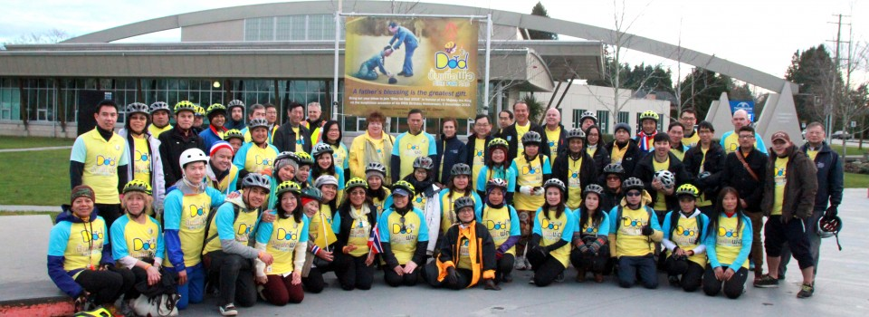 "The Royal Thai Embassy in Ottawa and the Royal Thai Consulate-General in Vancouver Jointly Organized ""Bike for Dad"" in Canada at Railway Greenway, Richmond, British Columbia"