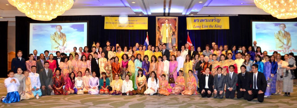 The Royal Thai Consulate-General in Vancouver Organized the Candle-Lighting Ceremony to Celebrate the Auspicious Occasion of the 88th Birthday Anniversary of His Majesty King Bhumibol Adulyadej