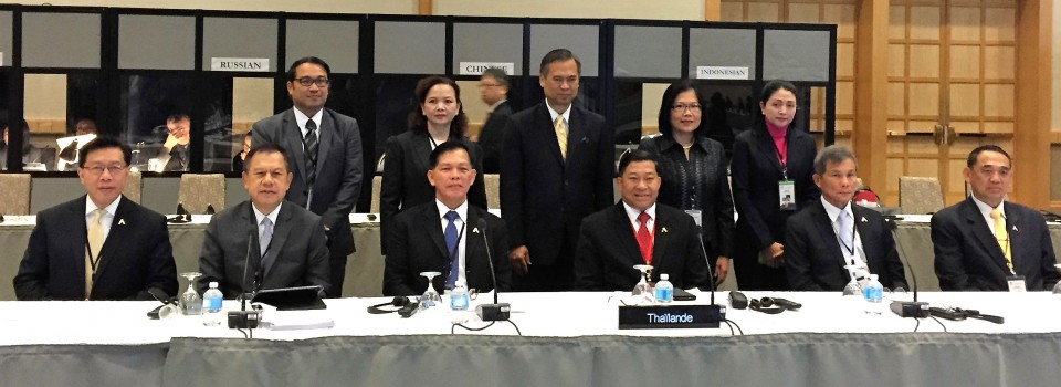 The Royal Thai Consulate-General in Vancouver Welcomed the Thai Delegation to The 24th Annual Meeting of the Asia-Pacific Parliamentary Forum