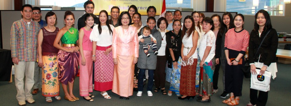 Royal Thai Consulate-General in Vancouver Launched the 1st Thailand Corner in 2016 at Okanagan Regional Library in Kelowna, BC