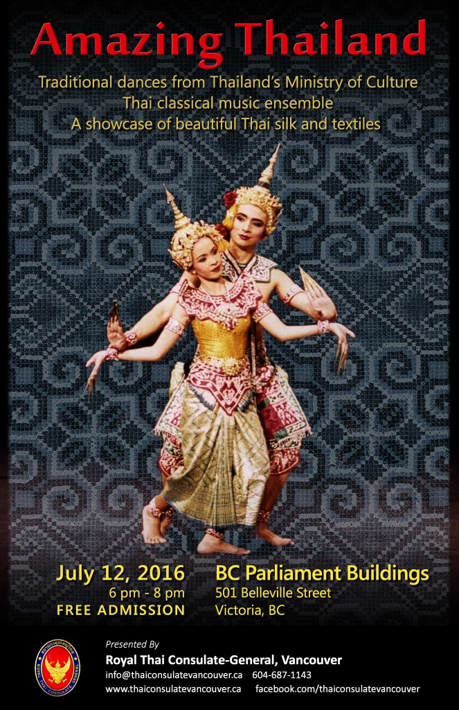 Amazing Thailand in Victoria, 12 July 2016 at BC Parliament Building