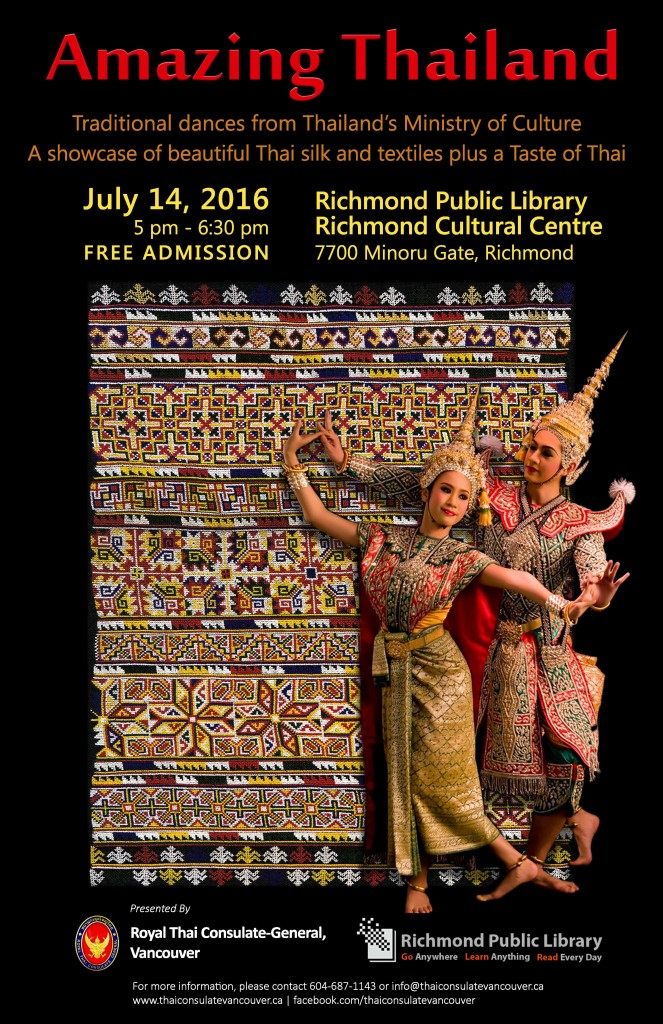 Amazing Thailand in Richmond, 14 July 2016 at Richmond Public Library and Richmond Cultural Centre
