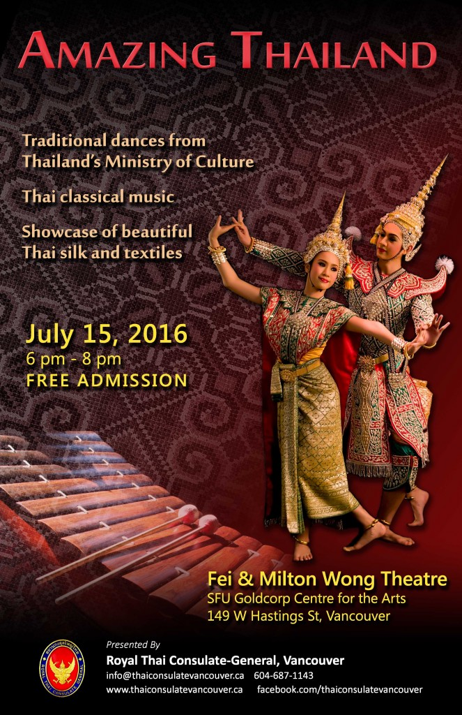Amazing Thailand in Vancouver, 15 July 2016 at Fei & Milton Wong Theatre