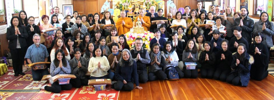 Consul-General of Thailand to Vancouver presided over  the Makha Bucha Day Buddhist Ceremony at Yanviriya Buddhist Temple in Vancouver