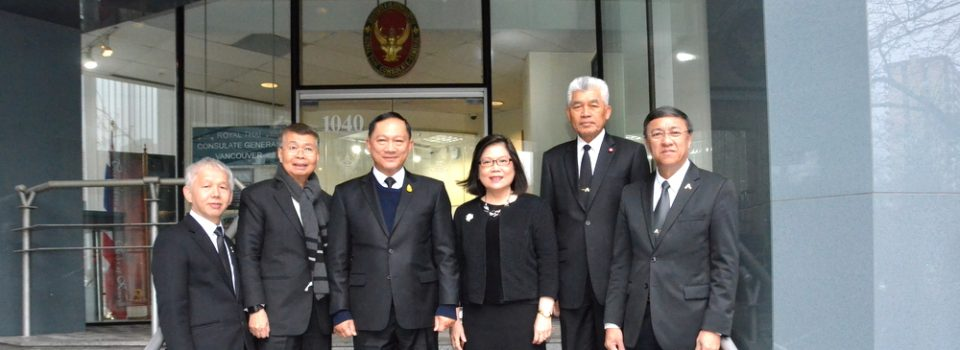 The Royal Thai Consulate-General in Vancouver Welcomed His Excellency Police General Adul Sangsingkeo, Minister of Social Development and Human Security and the Delegation