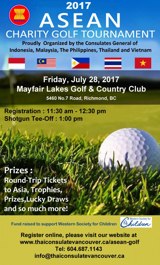 2017 ASEAN Charity Golf Tournament (Jul 28)