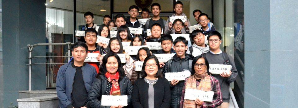 คณะนักเรียนไทยเข้าเยี่ยมคารวะกงสุลใหญ่ ณ นครแวนคูเวอร์