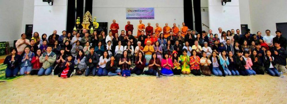 กงสุลใหญ่ ณ นครแวนคูเวอร์ และข้าราชการสถานกงสุลใหญ่ฯ เข้าร่วมงานสงกรานต์ ณ วัดไทยใน นครแวนคูเวอร์