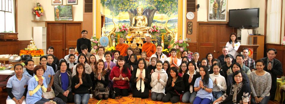 Consul-General of Thailand to Vancouver presided over the Visakabucha Day Buddhist Ceremony at Yanviriya Buddhist Temple in Vancouver