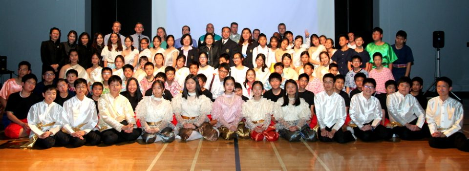 Consul-General of Thailand to Vancouver participated in the PDS Thai Night 2017 organized by Pathumwan Demonstration School at Aldergrove Secondary School