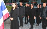 พิธีระลึกวันพระราชทานธงชาติไทย
