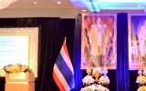 The Royal Thai Consulate-General in Vancouver Organized a Reception on the Occasion of the National Day of the Kingdom of Thailand, the Birthday Anniversary of His Majesty the late King Bhumibol Adulyadej and Thailand's Father's Day (4 Dec)