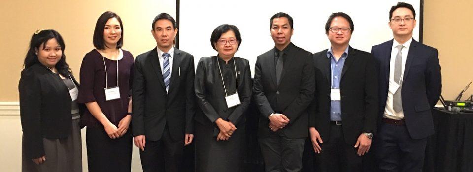 """Seminar on """"Opportunity Thailand Under Thailand 4.0"""" (15 March)"""