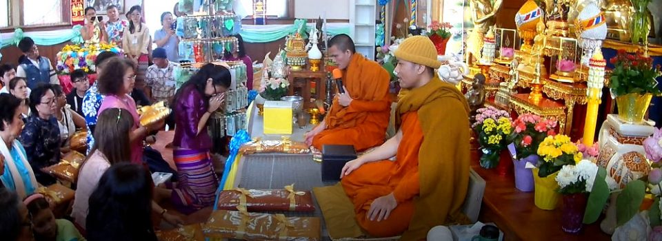 Songkran Festival at Yanviriya 1 Buddhist Temple in Vancouver, BC (April 15)