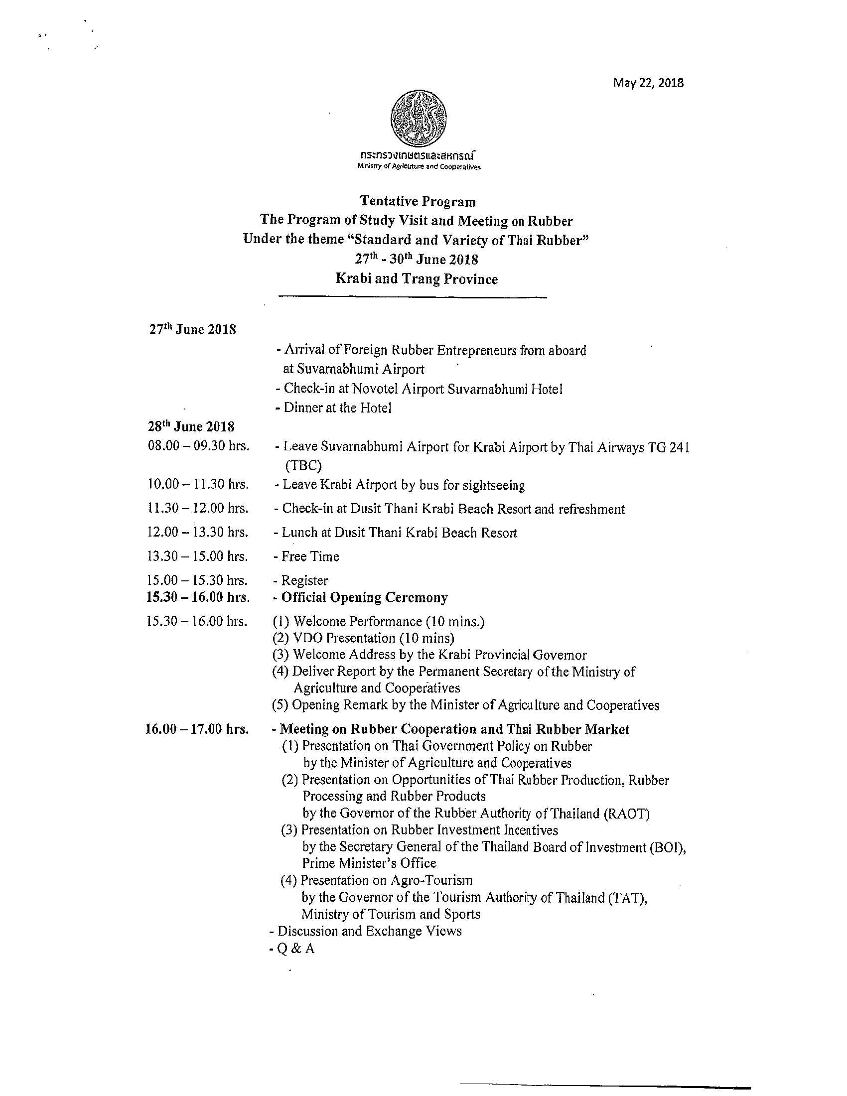 Invitation to Participate in the Study Visit and the Meeting on Thai Rubber in Krabi and Trang Provinces, Thailand (28-30 June 2018)