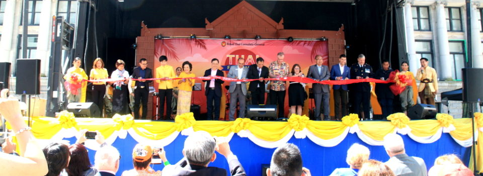 Royal Thai Consulate-General in Vancouver Organized the 5th Thai Festival in Vancouver (21-21 Jul)