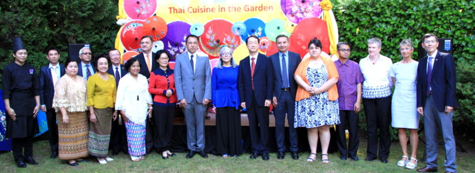 "Royal Thai Consulate-General in Vancouver Organized ""Thai Cuisine in the Garden"" (24 Jul)"