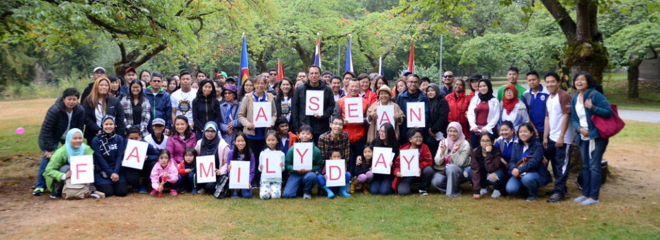 ASEAN Family Picnic Day 2018