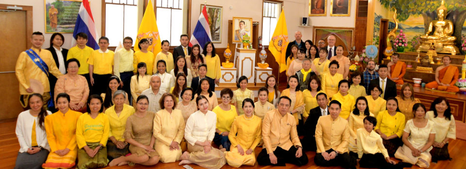 Royal Thai Consulate-General in Vancouver Organized the Buddhist Merit-Making Ceremony to Celebrate the Auspicious Occasion of the Coronation of HM King Rama X (4 May)
