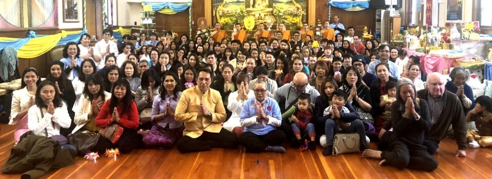 Consul-General of Thailand to Vancouver Presided over the Ceremony of Kathina at Thai Temples in British Columbia, Canada