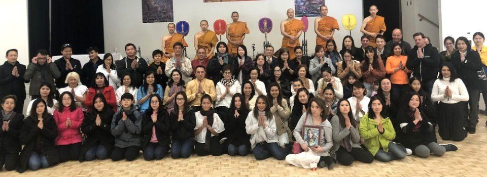กงสุลใหญ่ ณ นครแวนคูเวอร์ ร่วมงานวันมาฆบูชา ณ วัดไทยในนครแวนคูเวอร์