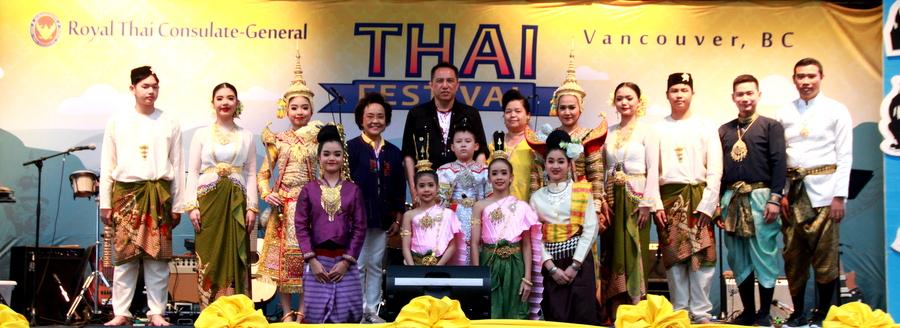 สถานกงสุลใหญ่ ณ นครแวนคูเวอร์ จัดงานเทศกาลไทย ณ นครแวนคูเวอร์ ครั้งที่ 6 (13-14 ก.ค.)