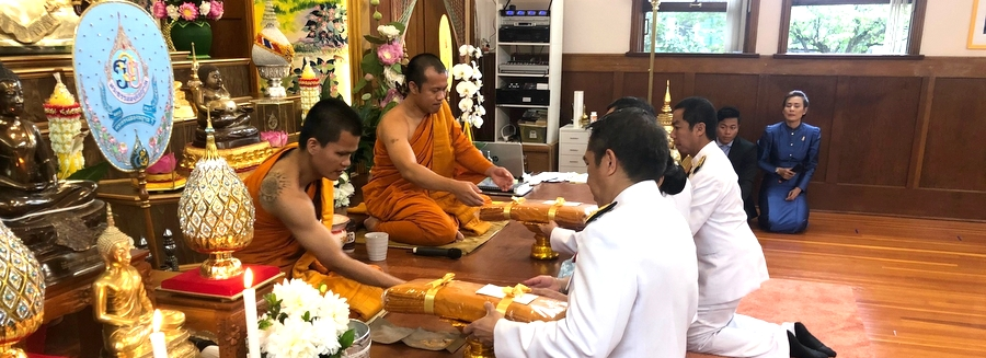 Royal Thai Consulate-General, Vancouver Organized the Buddhist Merit-Making Ceremony to Celebrate the Auspicious Occasion  of Her Majesty Queen Sirikit The Queen Mother's Birthday Anniversary of 2552 B.E.