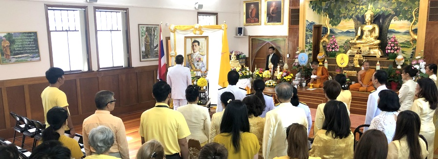 Royal Thai Consulate-General, Vancouver Organized the Buddhist Merit-Making Ceremony to Celebrate the Auspicious Occasion of  His Majesty the King's 67th Birthday Anniversary