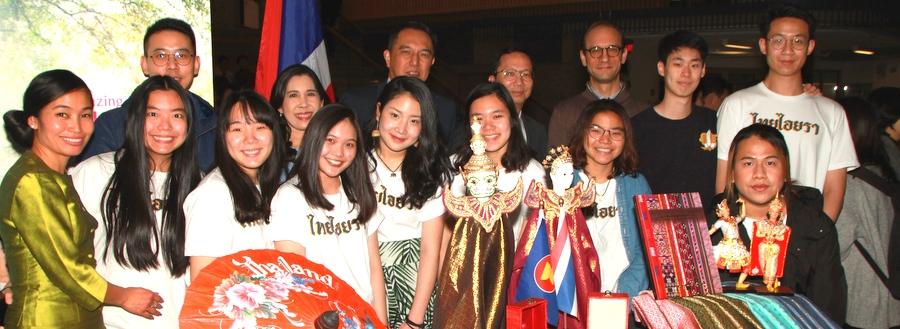 "The Royal Thai Consulate-General in Vancouver Jointly Organized ""A Taste of SEA"" at University of British Columbia"