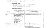 Announcement on Adjusted Working Hours and Consular Services/ประกาศสถานกงสุลใหญ่ ณ นครแวนคูเวอร์ เรื่อง การปรับวัน เวลาทำการและการบริการฝ่ายกงสุล