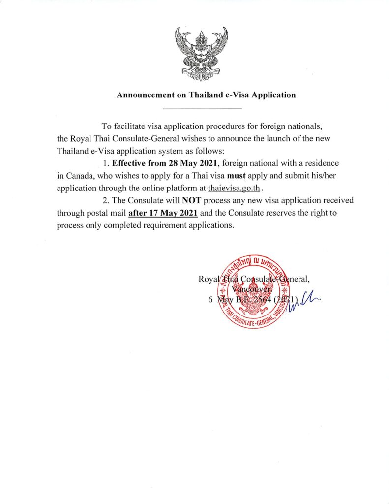 Announcement on Thailand e-Visa Application